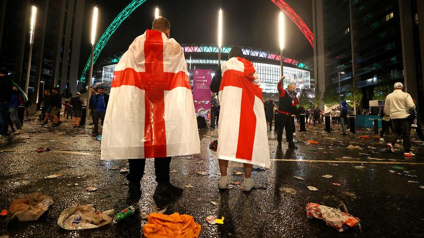 Штурм «Уэмбли», стычки с полицией и расистские оскорбления: как поведение английских фанатов омрачило финал Евро-2020