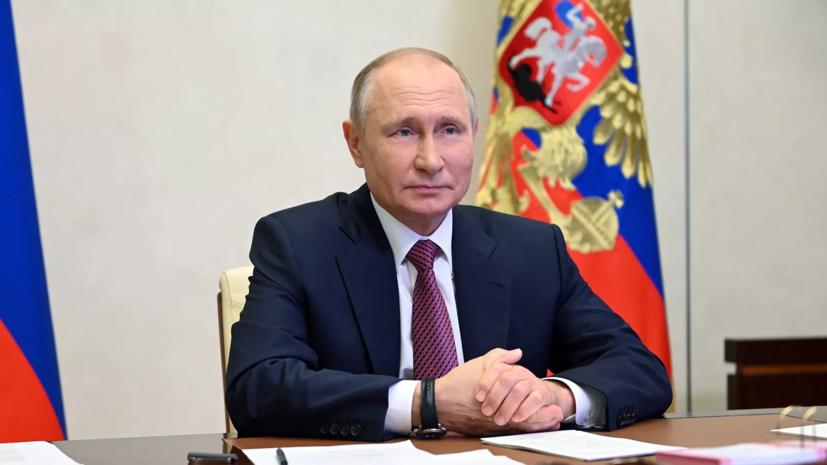 Путин назвал трагедией возникновение «стены» между Россией и Украиной