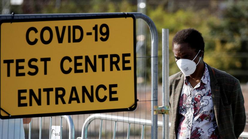 За сутки в Британии зафиксировали более 34 тысяч случаев коронавируса