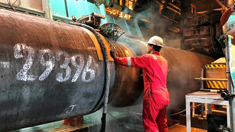 «Обеспечит энергобезопасность Европы»: как завершается строительство газопровода «Северный поток — 2»