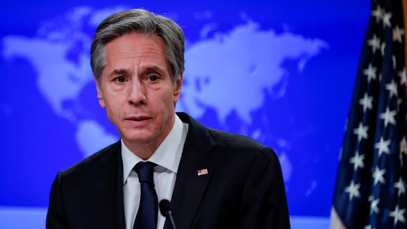 США ввели ограничения против 100 официальных лиц Никарагуа