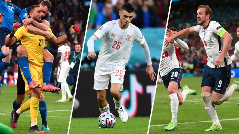 Итальянский «чистильщик», английский голеадор и испанский вундеркинд: символическая сборная плей-офф Евро-2020