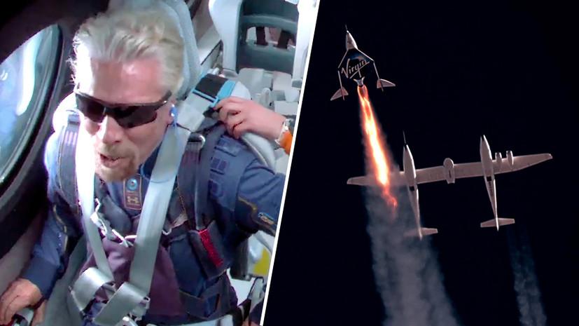 Доступный космос или привлечение широкого внимания: какие перспективы у частных космических полётов