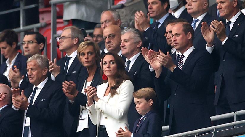 Принц Уильям поддержал сборную Англии после проигрыша в финале Евро-2020