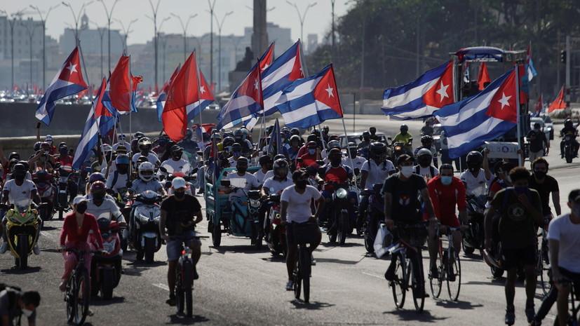 Рауль Кастро обсудил протесты с ЦК Компартии Кубы