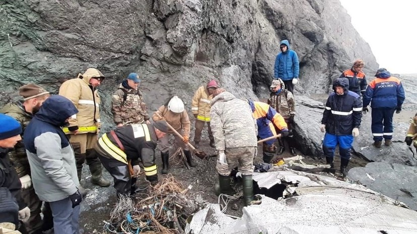 На Камчатке ввели режим ЧС после крушения самолёта Ан-26