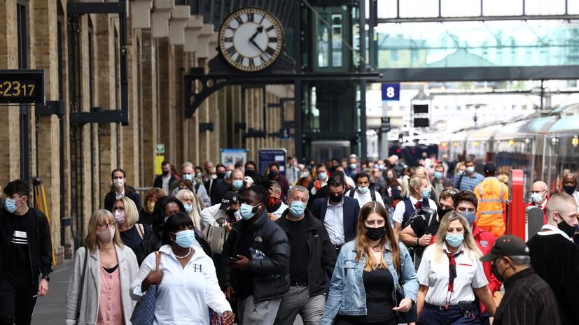 Британские медики раскритиковали решение властей ослабить COVID-ограничения