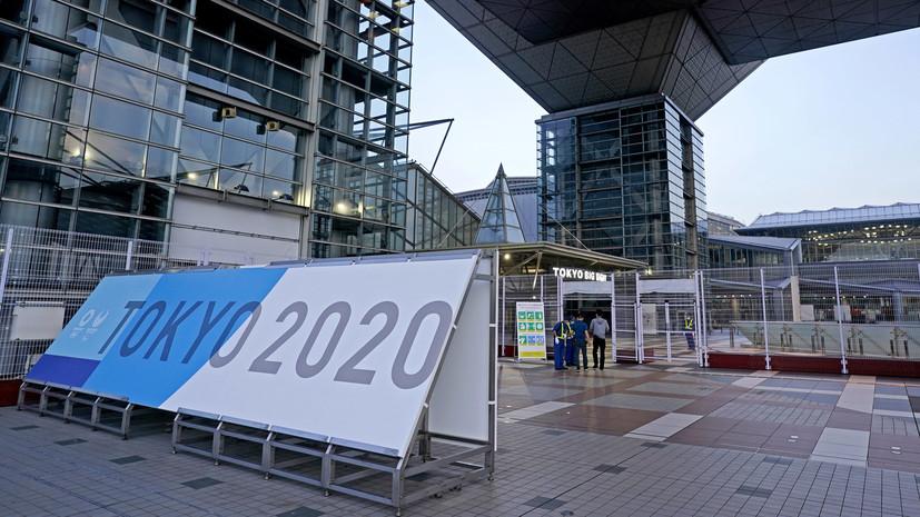 Бах назвал Токио самым подготовленным городом за всю историю Олимпийских игр