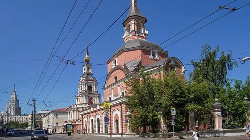В Москве отреставрируют церковь Апостолов Петра и Павла XVIII века