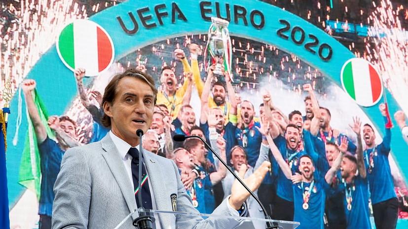 В Шотландии предложили наградить Манчини гражданством за победу над Англией в финале Евро-2020