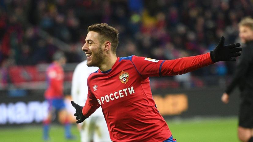 В Италии сообщили, что Влашич согласился перейти в «Милан»