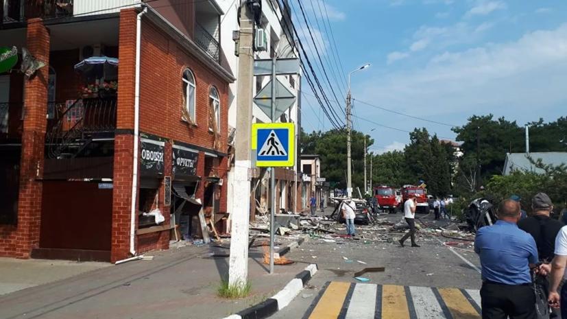 В прокуратуре рассказали о состоянии пострадавших при взрыве в Геленджике