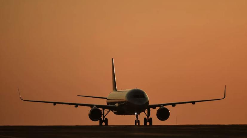 Аналитики зафиксировали снижение стоимости авиабилетов в города на юге России
