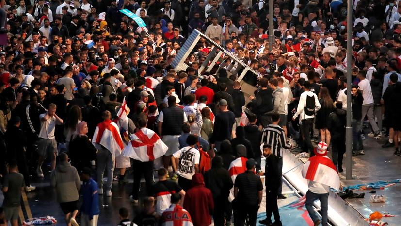 60ed550502e8bd79a279e6f6 Захарова отреагировала на беспорядки в Лондоне в день финала Евро-2020