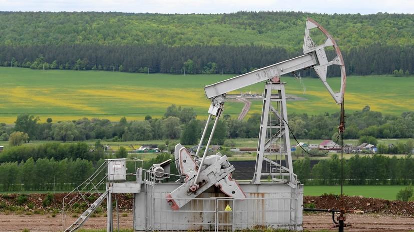 Сырьевой сброс: доля нефтегазового сектора в ВВП России сократилась до 15%