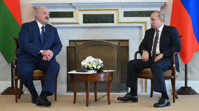 Путин назвал Белоруссию надёжным партнёром в сфере экономики