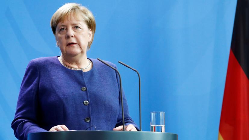 Меркель: в Германии не будут вводить обязательную вакцинацию от COVID-19