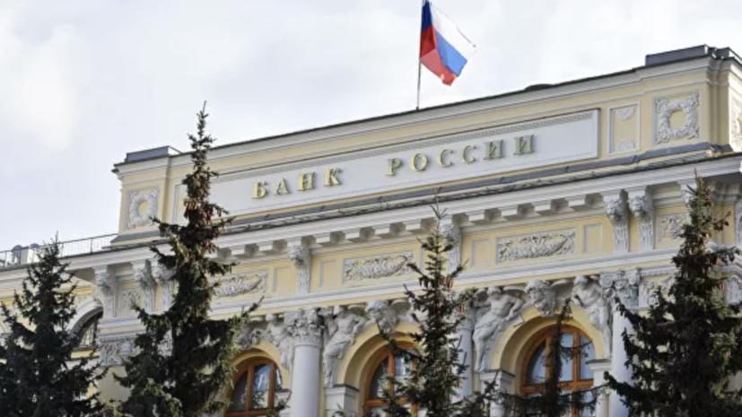 В ЦБ сообщили об увеличении внешнего долга России