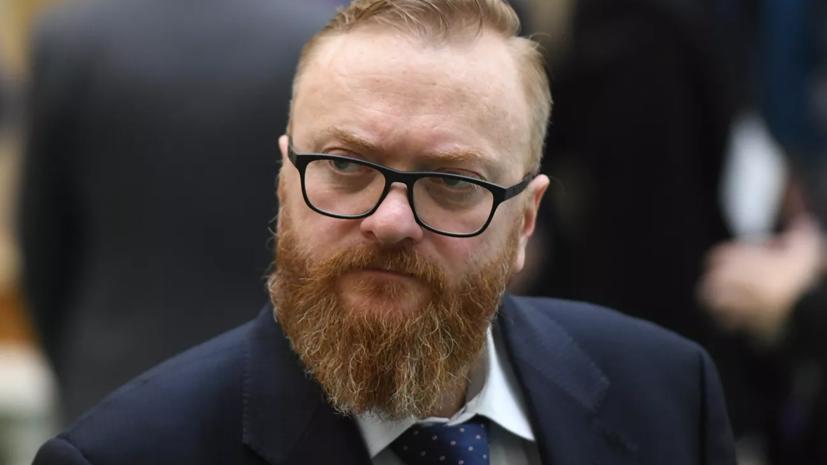 Милонов осудил призыв ЕСПЧ узаконить однополые браки в России