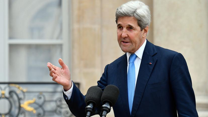 Керри назвал продуктивными переговоры по климату с российским коллегой