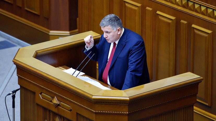 «Уже найдена замена»: Арсен Аваков написал заявление об отставке с поста главы МВД Украины