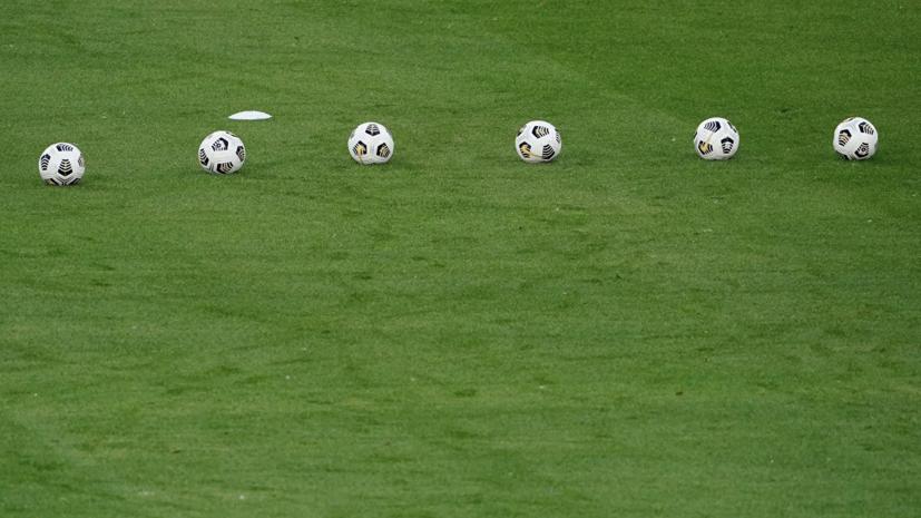 РФС выступил с заявлением по поводу проекта реформ российского футбола