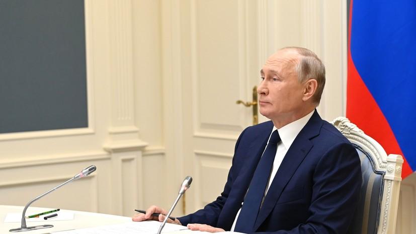 Путин порекомендовал украинским властям прочесть его статью об Украине