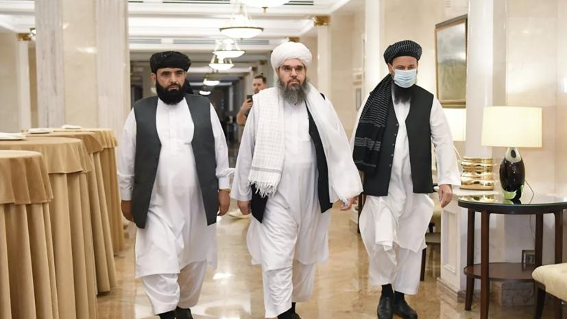 В МИД России прокомментировали контакты с талибами