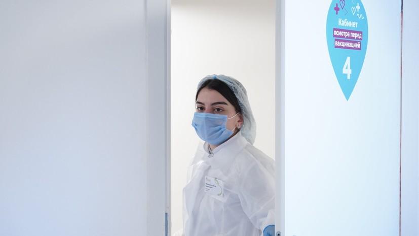 Почти 70% московских врачей сделали прививку от коронавируса