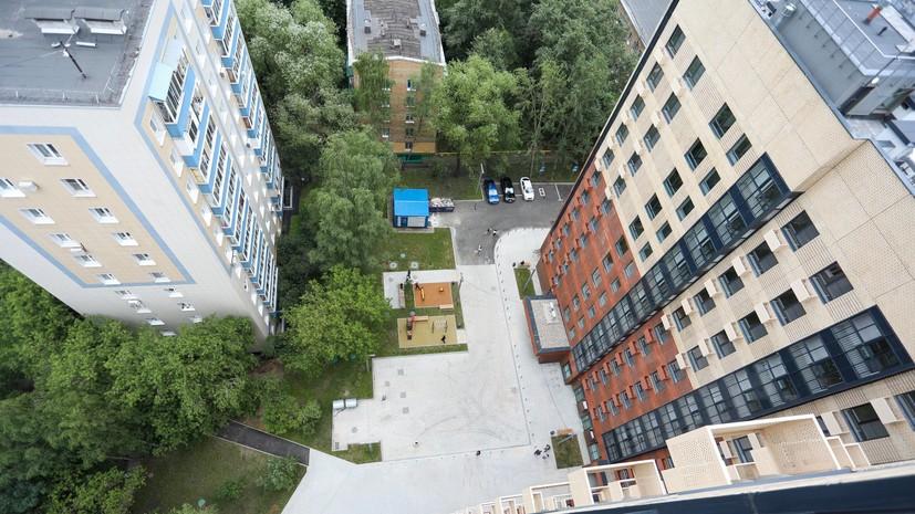Брокер оценила ситуацию на рынке жилья в России
