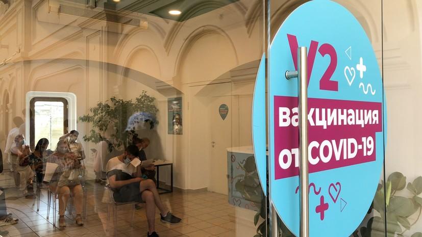 «С согласия родителей»: Кузнецова прокомментировала вакцинацию детей и подростков
