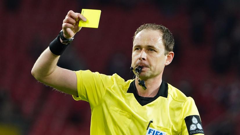 В надежде на судей: почему решение отказаться от отмены ошибочных жёлтых карточек в РПЛ вызывает вопросы