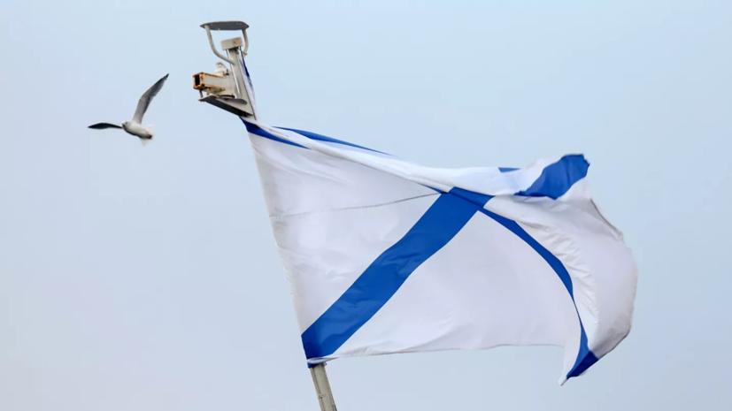 В Севастополе из-за пандемии отменили праздник в честь Дня ВМФ