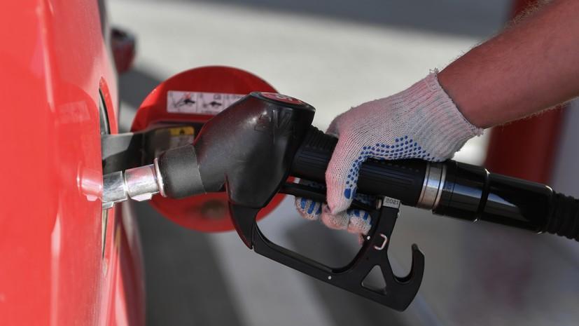 Снижение зависимости: как рекордный рост биржевых цен на бензин может отразиться на стоимости горючего в рознице