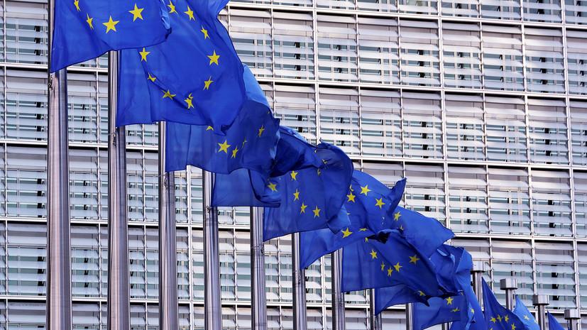В МЭР прокомментировали планы ЕС по углеродному урегулированию