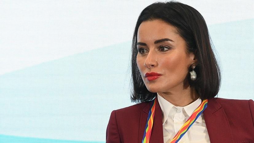 Канделаки прокомментировала протесты в Грузии