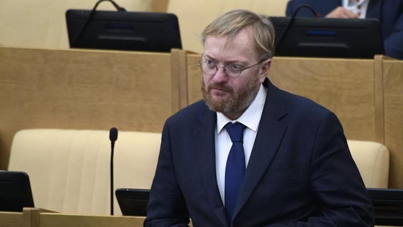 Милонов прокомментировал призыв ЕСПЧ разрешить однополые браки в России