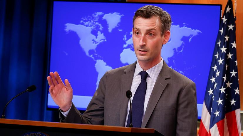 Госдеп заявил о возможности сотрудничества США и КНР по Афганистану