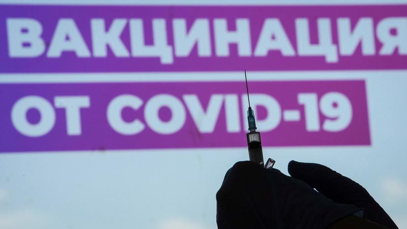 В Кузбассе заявили о выполнении на 45% плана по вакцинации от COVID-19
