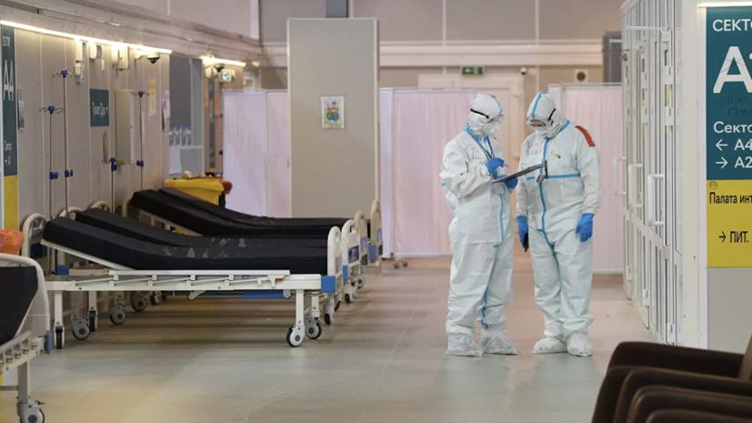 За сутки в России выявили 25 293 случая инфицирования коронавирусом