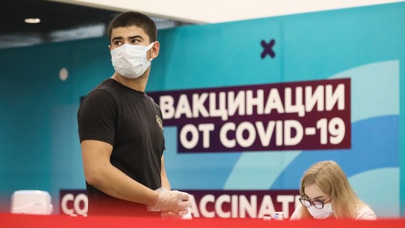 Новый максимум с начала пандемии: в России за сутки от коронавируса скончался 791 человек