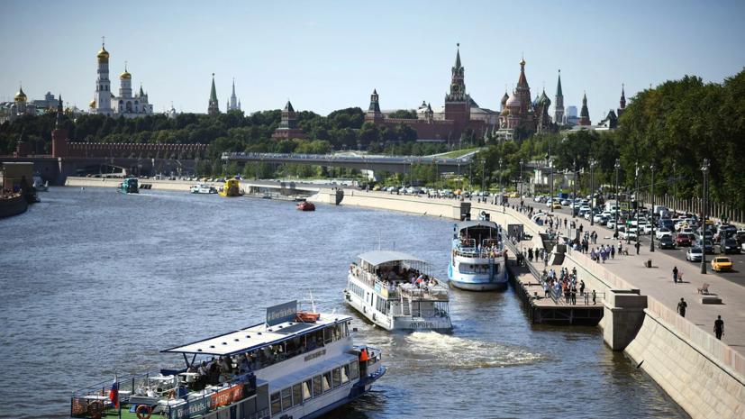 Учёный посоветовал не оставаться в Москве в жару