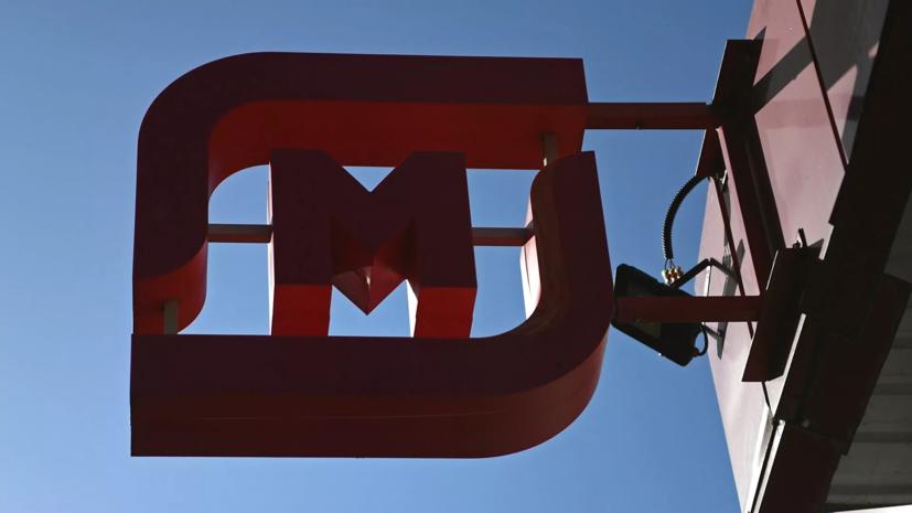 ФАС разрешила «Магниту» купить сеть магазинов «Дикси»