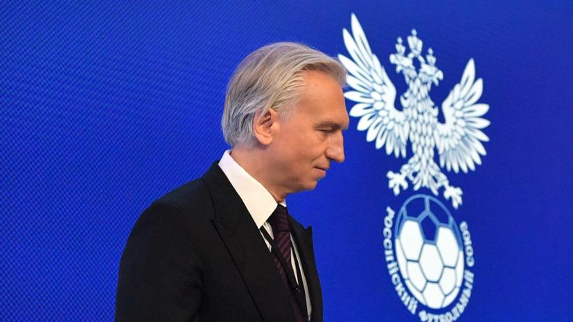 Глава РФС заявил, что является противником лимита на легионеров