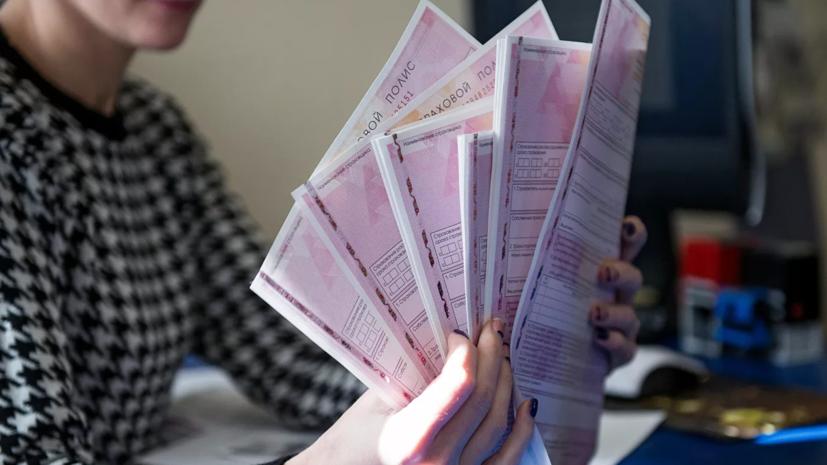 Эксперт рассказал о новой схеме мошенничества с участием «страховых агентов»
