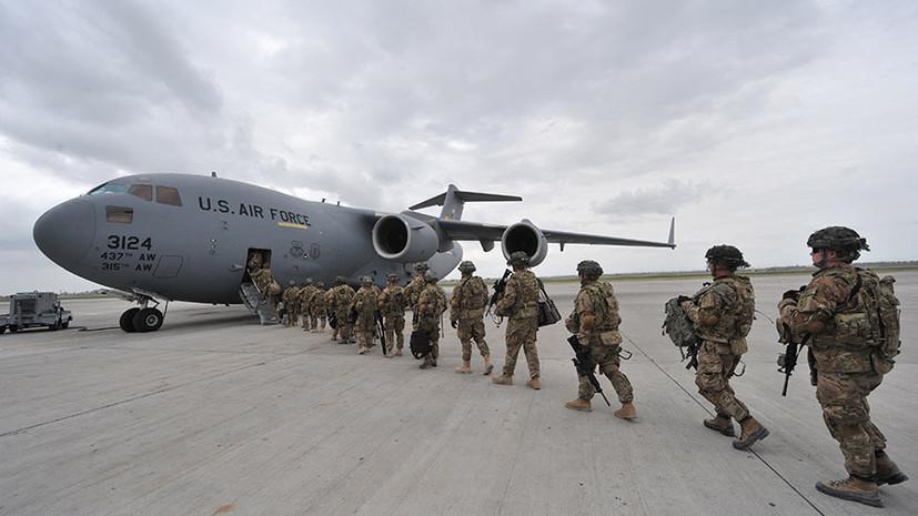 Контролируемая миграция: что стоит за обещаниями США эвакуировать лояльных им афганцев