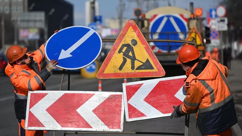 На ремонт дорог в Оренбурге выделили более 1,5 млрд рублей — РТ на русском
