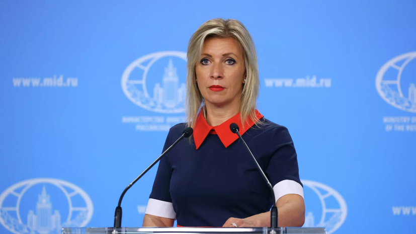 Захарова заявила о попытках США применить к Кубе алгоритм «цветной революции»