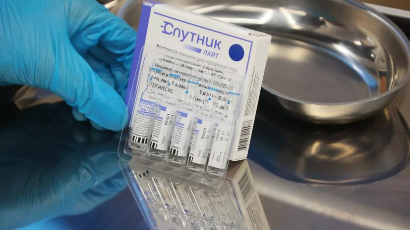 Вакцина «Спутник Лайт» зарегистрирована в Казахстане