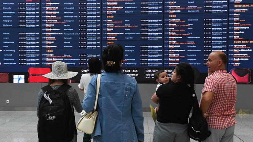 В Шереметьеве задержано 25 рейсов, два отменено